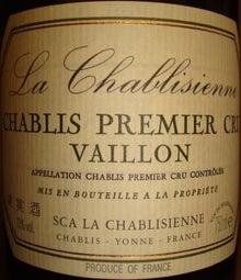 個人的ワインのブログ-Chablis Premier Cru Vaillon La Chablisienne 2006