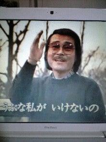 漣ケンタロウ オフィシャルブログ「漣ケンタロウのNO MUSIC、NO NAME!」Powered by アメブロ-090620_1235~0001.jpg
