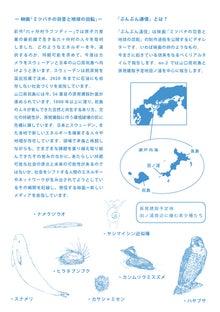 『六ヶ所村ラプソディー』~オフィシャルブログ-7/11 裏