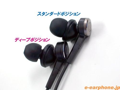 イヤホン専門店「e☆イヤホン」のBlog-SOLIDBASS_5