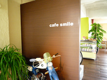 cafesmile