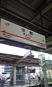 行政書士みんみんのblog-DVC00350.jpg