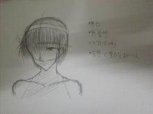 糸鋸 包帯痴女、ストーク死神-SBSH01321.JPG