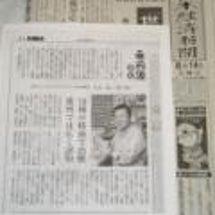 7/14の日経新聞