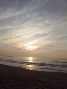 ウフフ★ブログ~バックパッカーから人妻へ~-海