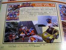 チョロQ☆スタイル-Rescue force Z33