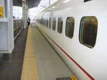 建設業ISOお助けブログ-九州新幹線
