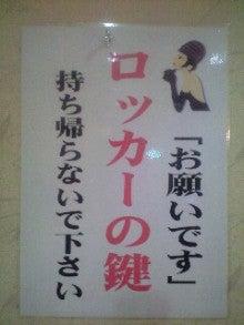 漣ケンタロウ オフィシャルブログ「漣ケンタロウのNO MUSIC、NO NAME!」Powered by アメブロ
