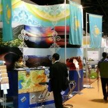 北京国際旅遊博覧会