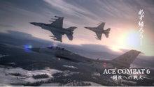 聖徳マシンガン太子の動画ブログ-ACE6