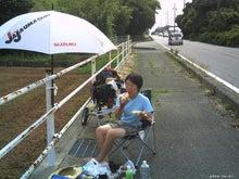 歩き人ふみの徒歩世界旅行 日本・台湾編-道端でビーチ