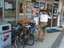歩き人ふみの徒歩世界旅行 日本・台湾編-麦わら帽子を買う