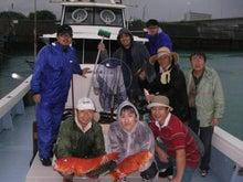 沖縄から遊漁船「アユナ丸」-釣果(21.06.16)