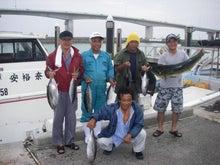 沖縄から遊漁船「アユナ丸」-釣果(21.05.24)