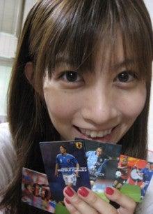 2009年07月02日のブログ|加藤理恵オフィシャルブ