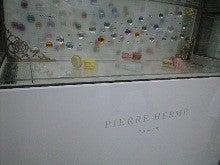 エマ美容室の[チョキ×チョキ日記]-ピエールエルメ パリ