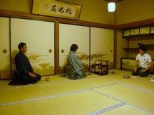 国際文化交流の活動報告-20090620_茶道勉強会21