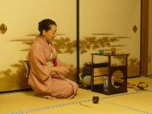 国際文化交流の活動報告-20090620_茶道勉強会23