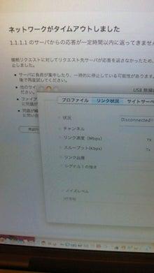 TIURF(チューフ)のバイヤーブログ「番頭日記」通販・正規取扱店/fashion-image.jpg