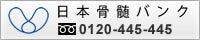 gb_banner4