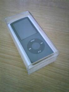 プロシスタで働く女子社員奮闘記-iPod
