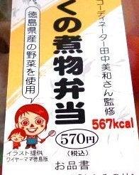 原田剛オフィシャルブログ「ワイヤーママ社長日記」Powered by Ameba-サンクス