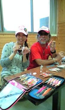 みっちぃのプライベート☆時々、釣り日記♪-090624_0955~0001.jpg