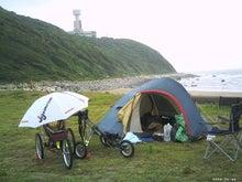 歩き人ふみの徒歩世界旅行 日本・台湾編-伊良湖岬