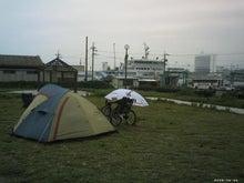 歩き人ふみの徒歩世界旅行 日本・台湾編-伊良湖岬2