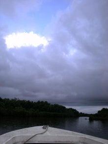 夫婦世界旅行-妻編-雨雲とお日様
