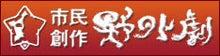 平田まりオフィシャルブログ「平田まり☆函館観光大使です♪」Powered by Ameba