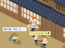 Mad tea party † Second scene-未設定