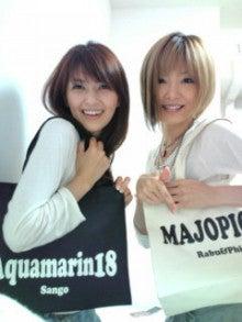 吉井怜ブログ「Aquamarin18」 Powered by アメブロ-0625.jpg