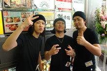 花魁 居酒屋 こまち 新宿三丁目店-090625_2