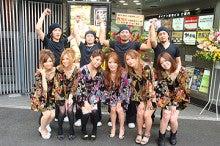 花魁 居酒屋 こまち 新宿三丁目店-090625_1