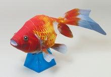 むぎのペーパークラフト-goldFish