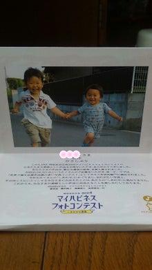 銀+こな物語-090626_170159_ed.jpg