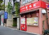 万能たれコレblog-50円自販機の場所.jpg