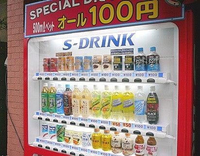 万能たれコレblog-50円自販機3.jpg