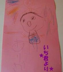 幸せな日々☆-200906211