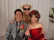 沖縄から遊漁船「アユナ丸」-結婚式