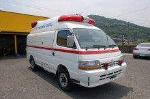 3代目中古車屋の展望 ~ 福祉車両専門店の歩み-救急車1