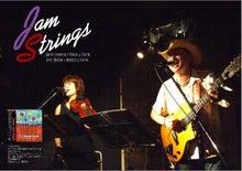 Jam Strings「今日はどうよ?」