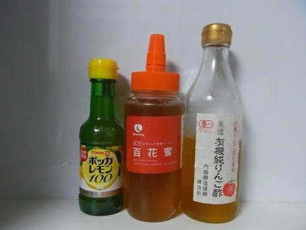 cinnamon log-vermont drink
