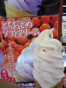 ラーメン王こばのブログ-Image063.jpg