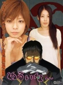 宮地真緒のブログ「天狗な生活」 powered by アメブロ-NoName_0014.jpg