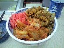 国民食堂   -yoshigyuu