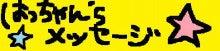 animin*hazuki'blog