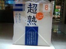 erojyukuの回春 エステ 風俗 マッサージブログ