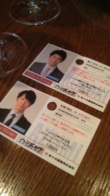 ☆★☆ジュエリーボックス☆★☆-2009062717290000.jpg